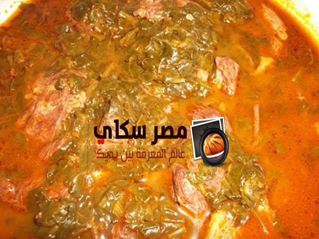 سبانخ باللحمة الضانى وطريقة التحضير بالفديو spinach with meat
