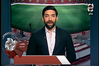برنامج ملعب الشاطر حلقة يوم الإثنين 8-1-2018 إسلام الشاطر