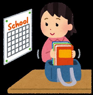 学校の準備をしている学生のイラスト