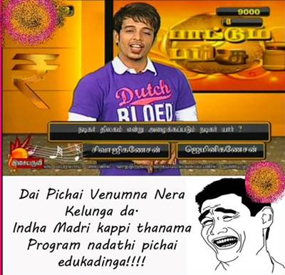 FUNNY TAMIL JOKES COMICS PICTURES COLLECTION   FUNNY ...
