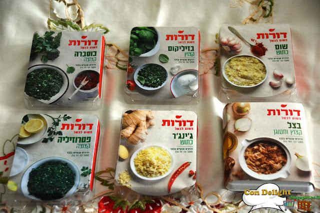 מוצרי דורות לפסח Passover dorot