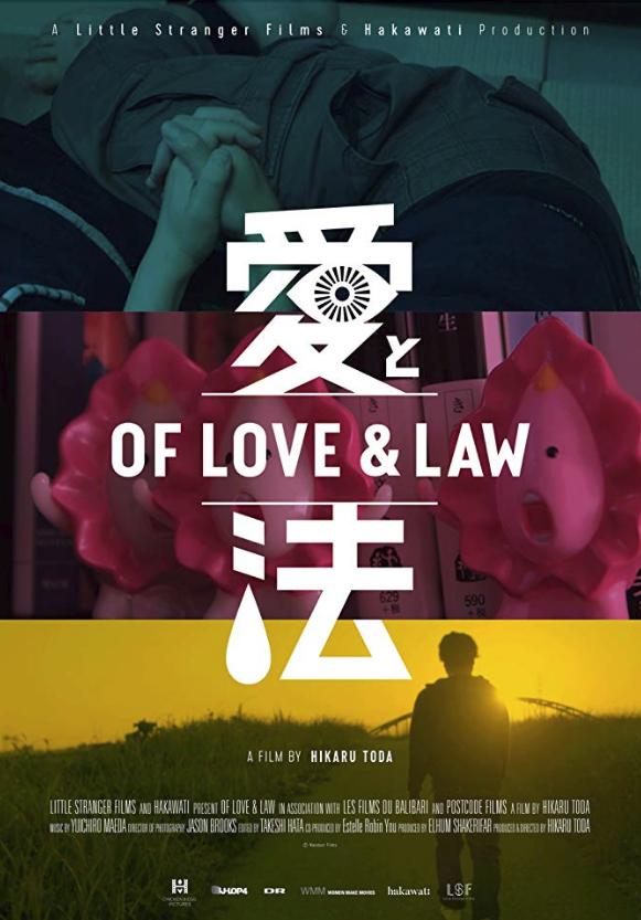 Of Love & Law - Hikaru Toda