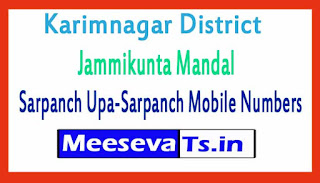 Jammikunta Mandal Sarpanch Upa-Sarpanch Mobile Numbers List Karimnagar District in Telangana State