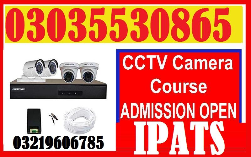 Professional Training Diploma Course in Rawalpindi CCTV