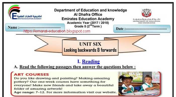 مراجعة لغة انجليزية الصف الخامس فصل ثانى - الامارات