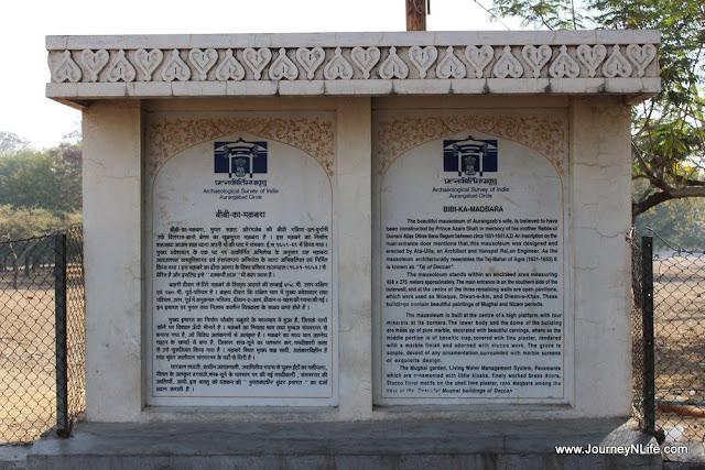 Bibi Ka Maqbara - The Taj of Deccan in Aurangabad