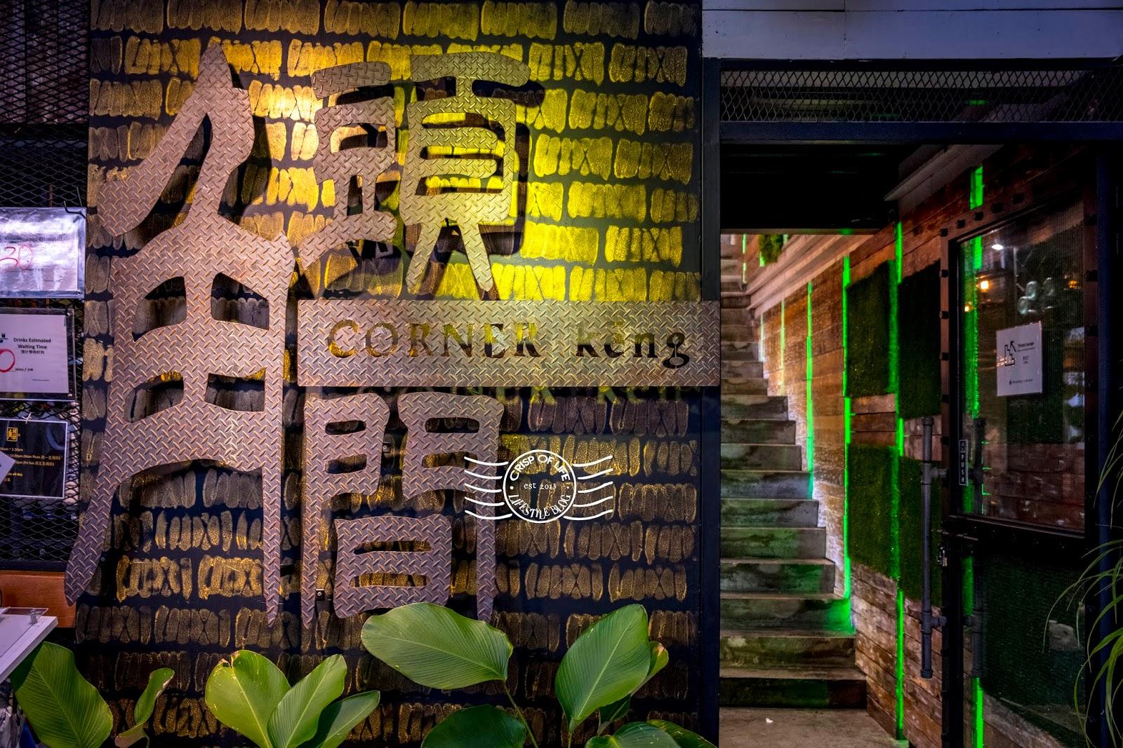 Corner Keng 角頭間 @ Precinct 10, Tanjung Tokong Penang