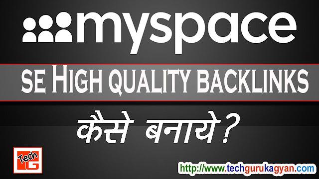Myspace-se-High-Quality-Dofollow-Backlinks