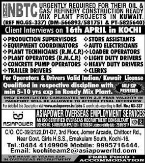 Oil & Gas refinery project jobs in Kuwait