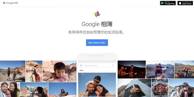 Google Apps Script 操作 Google Photo API 上傳圖片實作心得