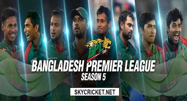BPL 2017 Live Telecast - TV Channels