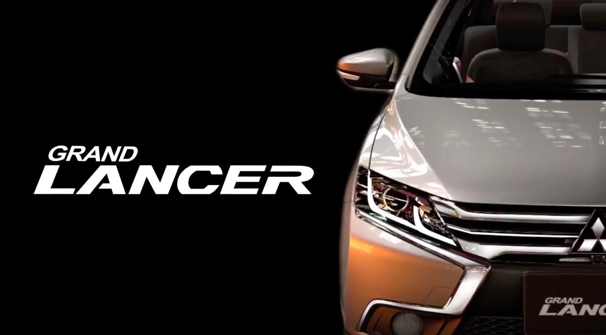 2017 Grand Lancer 價格與完整車輛簡介~上市好禮三重送(訊息持續更新中...10/2/13) - 凱竣K-CAR的車輛服務中心