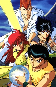 Assistir Yuu☆Yuu☆Hakusho ( Yu Yu Hakusho: Ghost Files) - Todos os Episódios