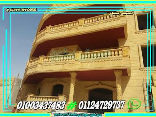 اسعار الحجر الهاشمى فى مصر 2022