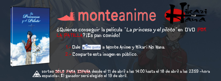 """Concurso Monte Anime x Hikari No Hana - Sorteo de """"La princesa y el piloto"""" en DVD"""