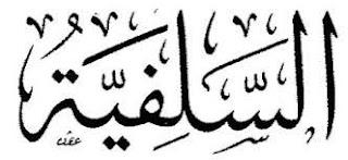 Takwil Ayat Mutasyabihat Akidah Salaf