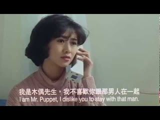 Film Semi Mandarin Can not stop the style of 1993