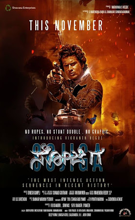 Poster Of Sojiga Full Movie in Hindi HD Free download Watch Online 720P HD