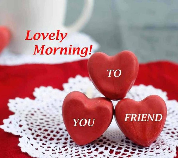 Love Text Messages Quotes Poems And Sms 14 Good Morning Text For