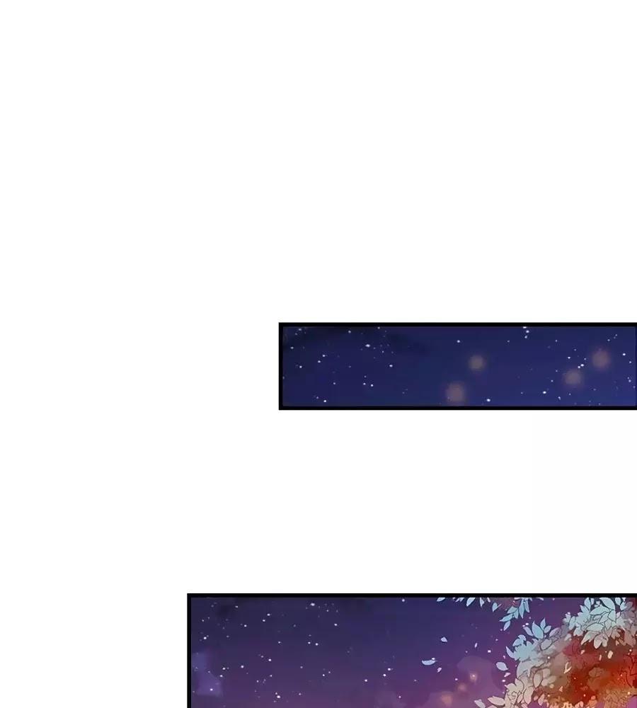 Thịnh Thế Lê Hoa Điện Chapter 62 - Trang 21
