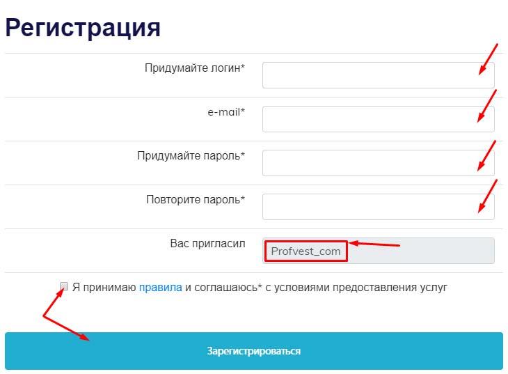 Регистрация в Cryptonus 2