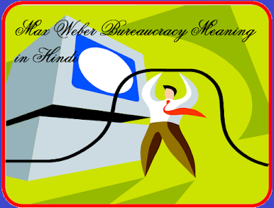 Max Weber, Bureaucracy Meaning in Hindi