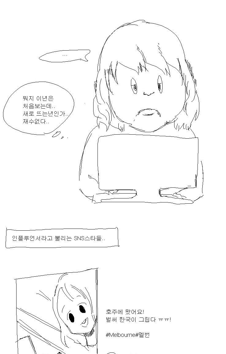 jp1_002.jpg
