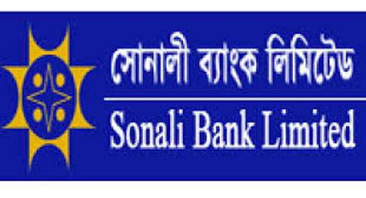 internship on sonali bank See what employees say about what it's like to work at sonali bank salaries, reviews and more - all posted by employees working at sonali bank.