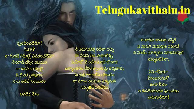www.telugukavithalu.in