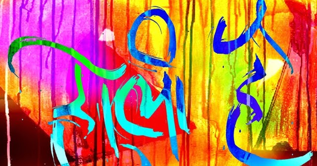 Hindi}} Happy Holi 2017 Sms,Wishes,Greetings,Messages and Quotes in ...