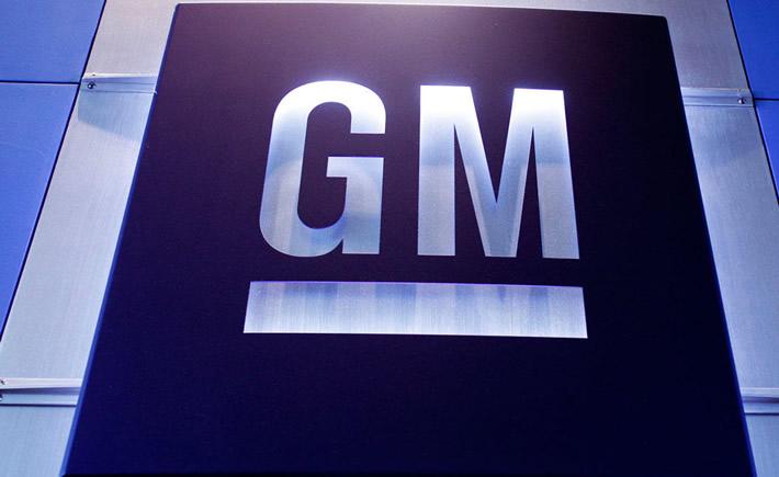 Mary Barra, presidenta y CEO de GM afirmó que la armadora está comprometida con el crecimiento de Estados Unidos. (Foto: Cortesía)