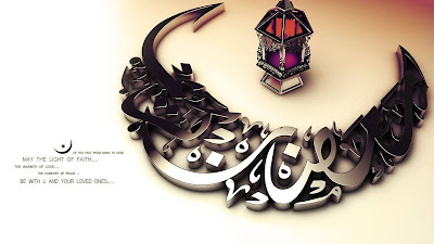 Happy Eid al adha HD Image