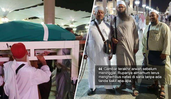 'Arwah betul-betul jatuh depan Makam Rasullullah, terus meninggal. Innalillahiwaninailahirojiun'