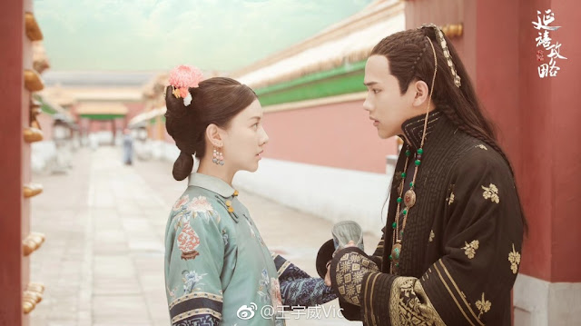 Spinoff Story of Yanxi Palace Vic Wang Yuwei