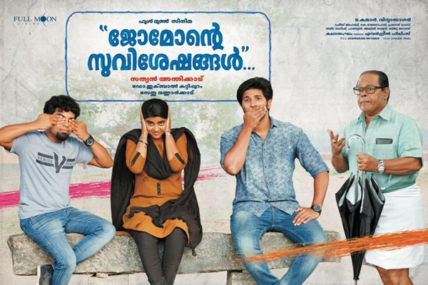 Jomonte-Suviseshangal-Movie-Review-Rating