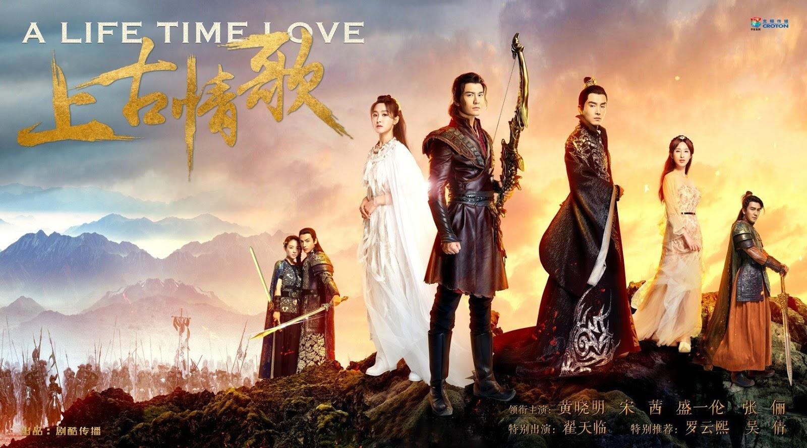 Victoria Falls Wallpaper 2017 Chinese Drama Recommendations Dramapanda