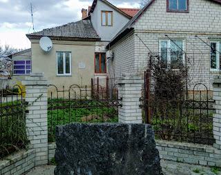 Миргород. Пам'ятний знак на місці садиби Панаса Мирного