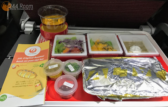 jal-banhmi-flighteal-jl752 バインミー機内食2