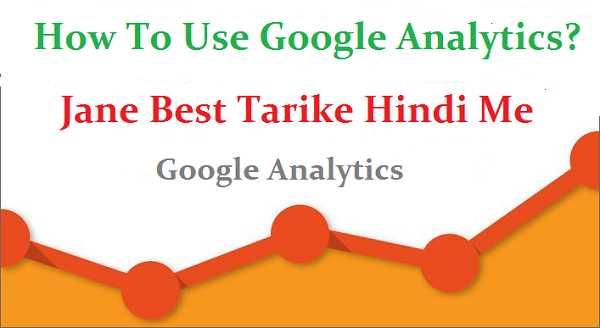Google Analytics Performance Reports Check Karne Ki Top Tips Hindi me