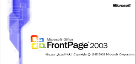 microsoft frontpage 2003 3dmsoft torrent free download cpy