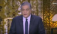 برنامج مساء DMC حلقة الثلاثاء 24-1-2017 مع أسامه كمال و نجوم الكرة حسام حسن و أحمد حسن و زكريا ناصف