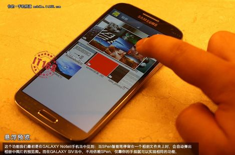 Samsung, Android Smartphone, Smartphone, Samsung Smartphone, Samsung Galaxy S4, Galaxy S4