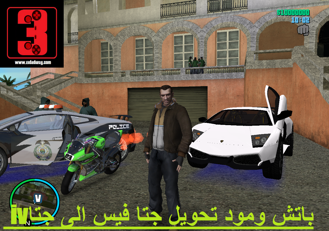 Gta 4 Flash Mod