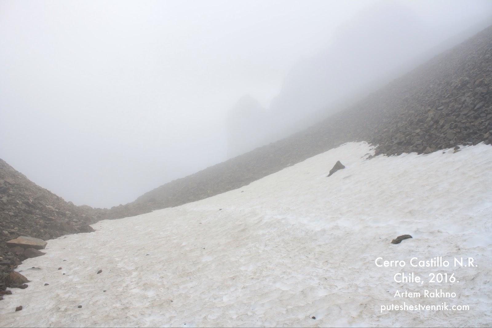 Снег на перевале в Серро-Кастильо