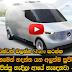 Mercedes-Benz Vision Van Concept Trailer