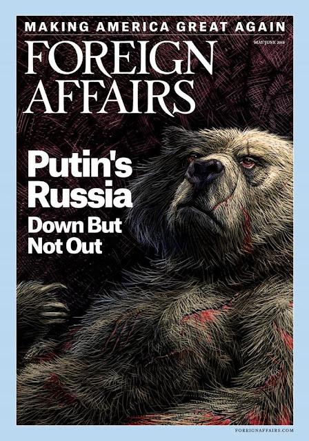 Image result for уламывать медведя