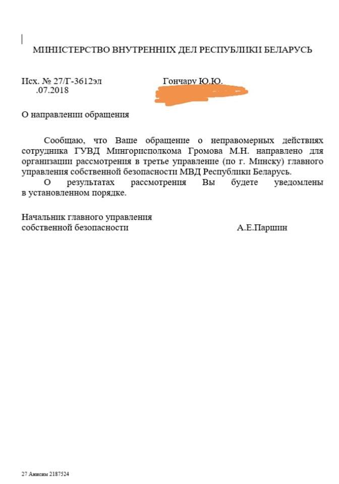 Трудовой договор для фмс в москве Паршина улица документы для кредита втб 24