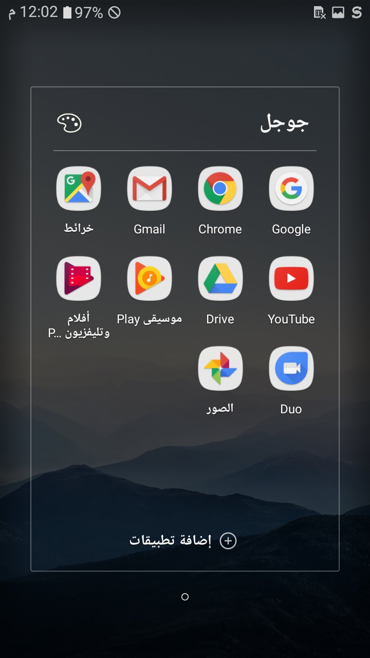 Fixed Rom J327P U4 Multi-Languages Free