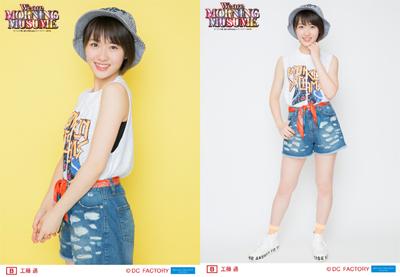 誕生20周年記念コンサートツアー2017秋 グッズ着用衣装の工藤遥