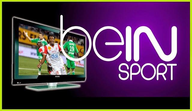 أفضل برنامج لمشاهدة قنوات Bein Sports HD بجودة عالية للكمبيوتر والهاتف